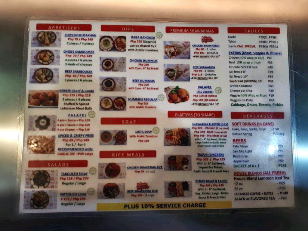 The menu of Shawarma Gourmet in Cebu City