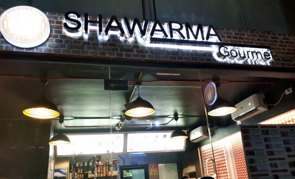 The Outside view of Shawarma Gourmet in Cebu CIty