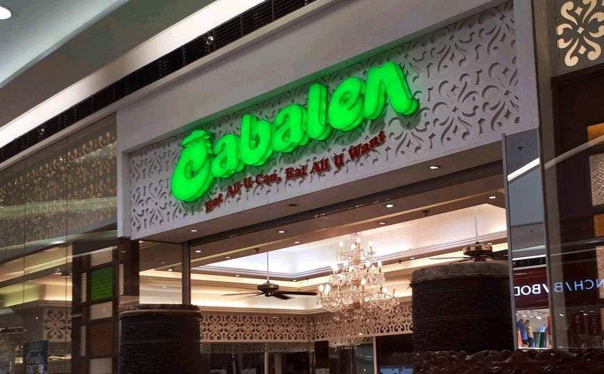 Entrance in Cabalen Restaurant