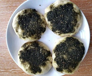 Zaatar Bread Recipe (Zaatar Manakish Recipe)